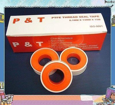 【年盈淨水百貨】 P&T 止洩帶,止水帶 (止水膠帶、貼布夕錄) 單價20元/綣