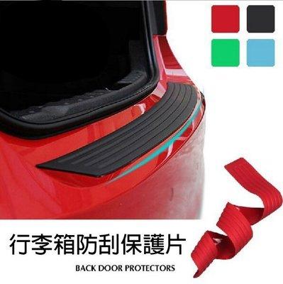 ** 福品小舖 ** 福斯 VW New POLO GOLF6 7 橡膠 超薄 防刮 耐刮 後護板 行李箱 後備箱 護片