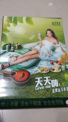 蔡依林2016最新代言金牌啤酒限量全新海報~每款99元