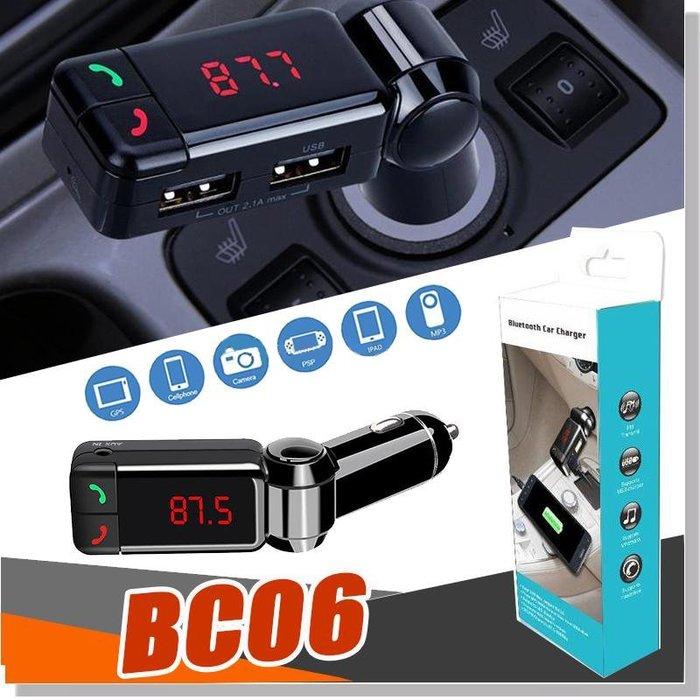 【音樂天使英才星】BC06車用藍芽FM發射器 NCC認證 音質佳 2.1USB車充 電壓檢測 藍芽撥放
