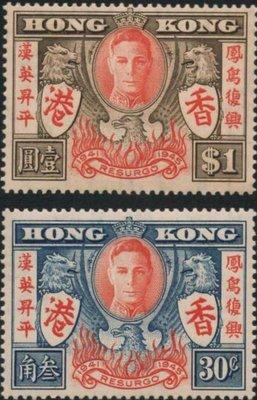 [亞瑟小舖]英屬香港殖民地二戰勝利和平紀念英皇喬治六世新票2全,上品!!!(1946年)