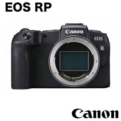 平行輸入 Canon eos RP 超輕巧全片幅無反光鏡相機 另有公司貨