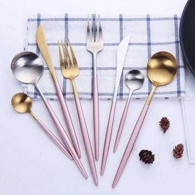 有一間店-高檔西餐刀叉勺茶勺不銹鋼葡萄牙西餐餐具刀叉套裝家用刀叉四件套(規格不同 價格不同)