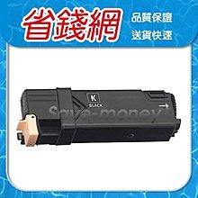FUJI XEROX 富士 全錄 CT201632 黑色相容碳粉匣 CM305df/CP305d 【省錢網】