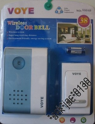 Voye 無線門鈴 - Wireless Door Bell - Ref A0036