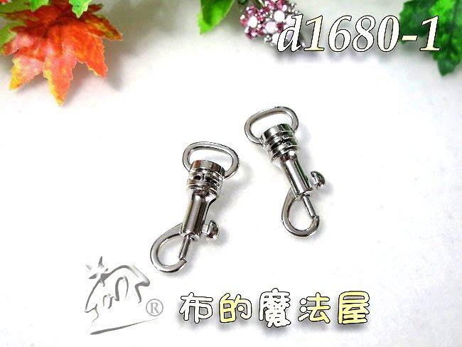 【布的魔法屋】d1680-1銀色2入組0.8cm寬b型開口釦環(買10送1.金屬扣環,問號鉤,掛鉤Metal hook)