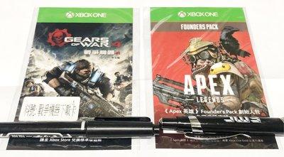 Xbox One 戰爭機器4*1、ApeX英雄 founder's Pack 創始人包*1,數位下載兑換序號