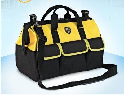 工具包帆布大號多功能空調家電維修包單肩加厚電工包工具袋 【免運】