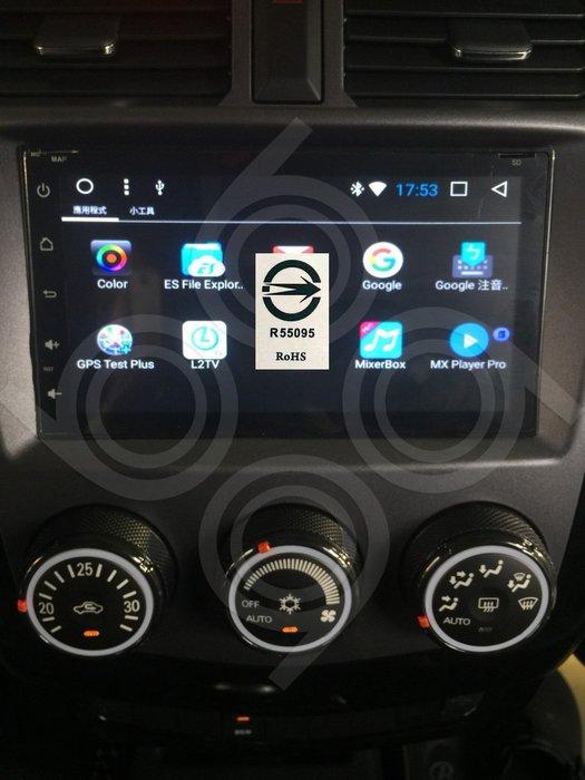 Mitsubishi三菱 Colt Plus-7吋安卓機.Android.觸控螢幕usb.導航.網路電視.公司貨保固一年