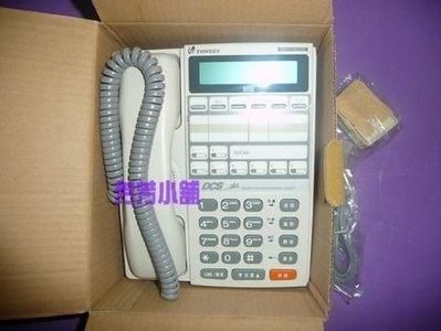 含稅  通航TONNET DCS TD-8315D螢幕型數位話機 另有td8415d td8615d td8315a