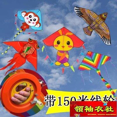 風箏兒童易飛送轉輪手握輪 微風2歲以上初學者新手風箏YYP【領袖衣社】