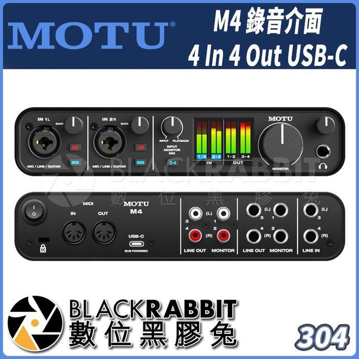 數位黑膠兔【 MOTU M4 錄音介面 4 In 4 Out USB-C Loopback 內部錄音功能 】 聲音 錄音