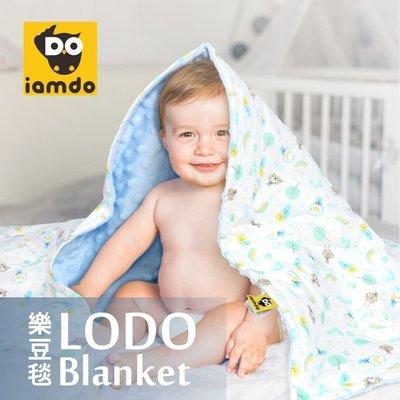 PUKU藍色企鵝-LoDo樂豆毯-80*120cm