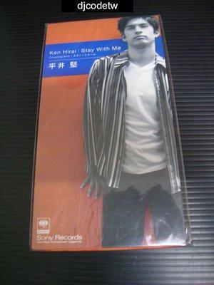 【djcodetw-CD】L2 8cmCD:平井堅-stay with me