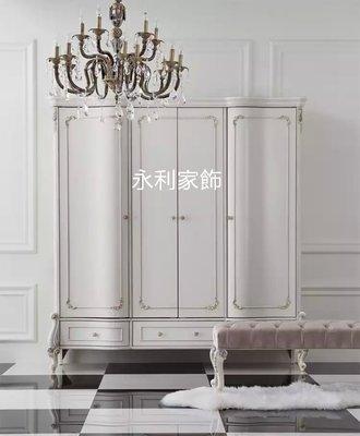 法式原木四門衣櫃