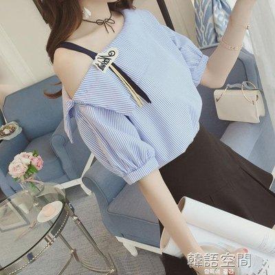 條紋t恤女短袖女夏裝學生寬鬆韓版ulzzang百搭半袖衣服潮