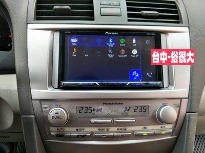 俗很大~先鋒 Pioneer AVH-Z5150BT 7吋DVD觸控藍芽主機 CarPlay(豐田六代CAMRY實裝車)