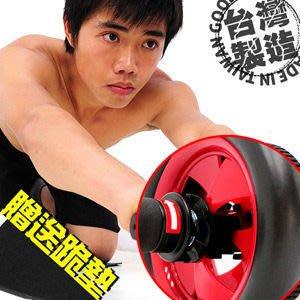 【推薦+】台灣製造Wheel手控式煞車健美輪P260-DB703健腹輪緊腹輪.健腹機健腹器.運動健身器材哪裡買專賣店