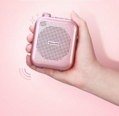 小蜜蜂擴音器教師專用耳麥腰掛喇叭戶外迷你上課寶揚聲喊話大功率廣場舞播放器