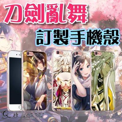 Q特 刀劍亂舞【DY12】客製化手機殼 HTC U12+、U11、M10、Desire 12+、U Ultra