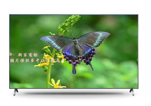 *~新家電錧~*【SONY】  [ KDL-50W660F ] 50吋 HDR 液晶電視 【實體店面】