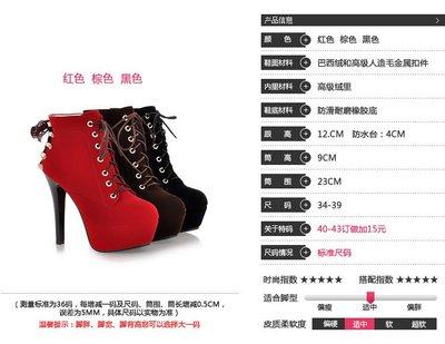 yes99buy加盟-純色系帶높은높은超高跟短筒女靴