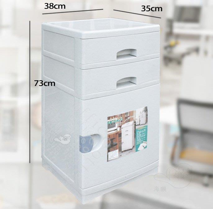 【otter】 愛麗娜 活動櫃 F-812 法成 HAPPY 附滑輪 文書櫃 置物櫃 資料櫃 F812