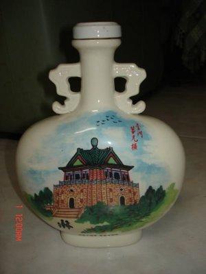 """慶祝""""扶輪社100週年""""金門莒光樓典藏級懷舊的老酒瓶"""