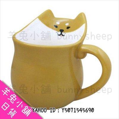 【日本可愛DECOLE Concombre 柴犬 馬克杯】Z15140 羊兔小舖 日貨 日本代購 杯子 禮物