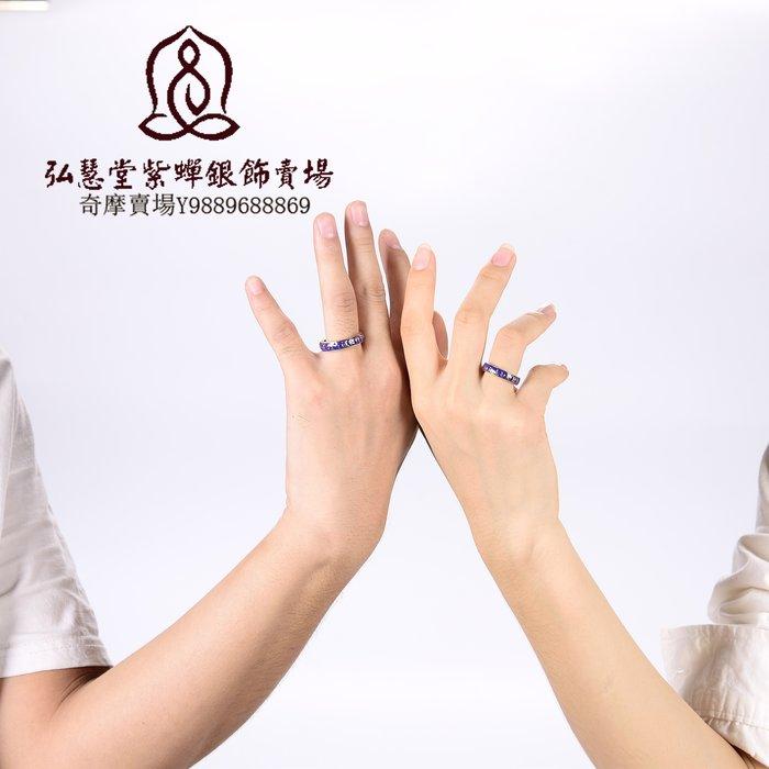 【弘慧堂】 S999純銀黃財神戒指 心咒雨寶戒指 陀羅尼戒指 男女招財轉運開口指環小禮品
