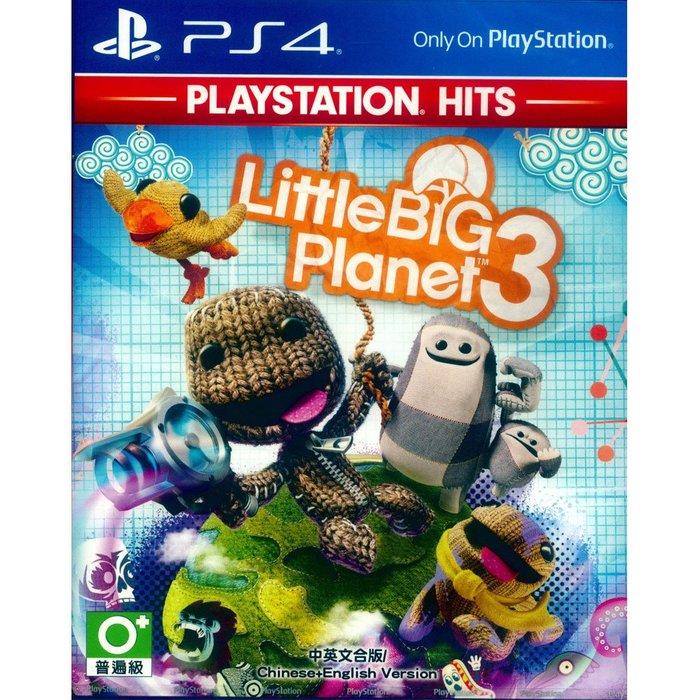 (現貨全新) PS4 小小大星球 3 中英文亞版 Little Big Planet 3