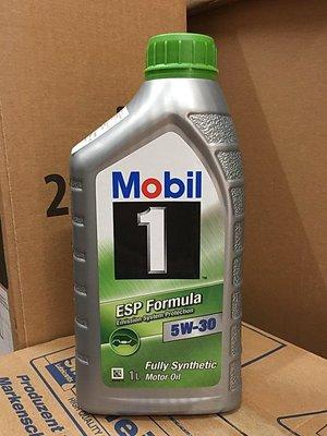 【阿齊】正公司貨 Mobil 1 ESP Formula 5W30 美孚 C3 全合成機油
