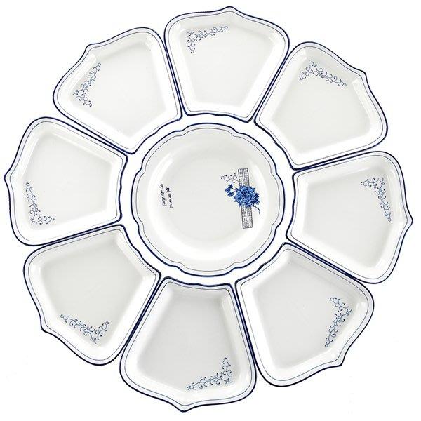 5Cgo【茗道】創意拼盤餐具組合家用中式圓形家用擺盤餐具套裝盤子團圓套裝寧靜而致遠9件一組小號 586097510574