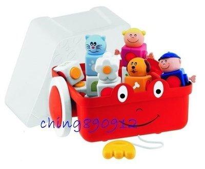 ♪♫瑋瑋城堡✲玩具出租♪♫(二手出售)CHICCO 寶寶積木箱(A)(附14個積木)