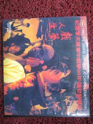 VCD(2VCD片況佳)~戲夢人生-李天祿傳記電影.蔡振南 李天祿 林強 楊麗音主演