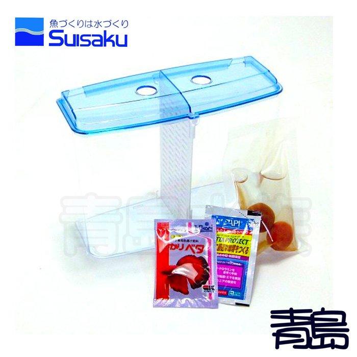 B。。。青島水族。。。F-0270日本SUISAKU水作-----壓克力 雙格 鬥魚 隔離 飼育 盒 缸 含淨水石 飼料