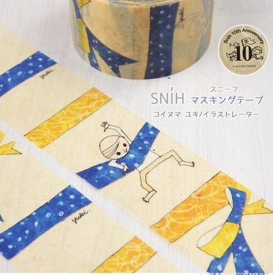《散步生活雜貨-和紙膠帶》日本製 Snih Masking Tape 紙膠帶 20mmx5m 單捲- DA44 C