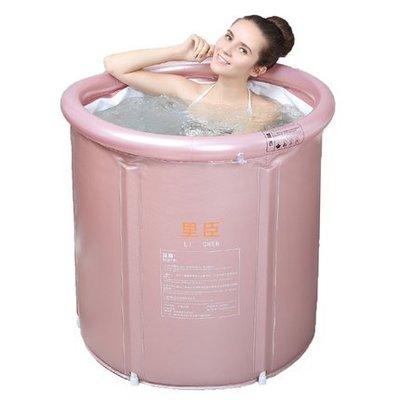 成人夾網支架折疊浴桶 加厚塑料泡澡桶洗澡盆充氣簡易沐浴桶 nms