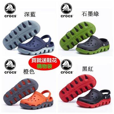 【季末清貨】Crocs卡駱馳Duet運動迪特 男女情侶款 洞洞鞋 沙灘鞋 涼鞋