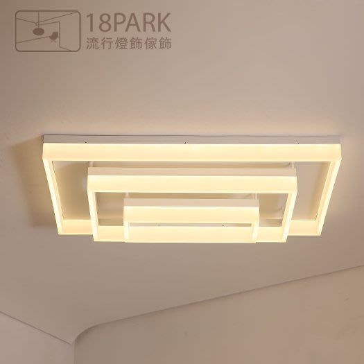 【18Park 】 清新簡約 Closing [ 迴幕吸頂燈-長方(3圈) ]