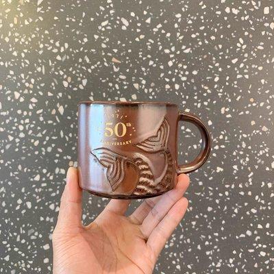 星巴克50週年杯子香港澳門1971美人魚尾窯變釉新骨瓷馬克咖啡水杯
