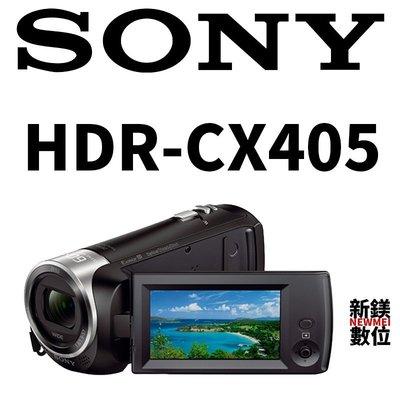 【新鎂】SONY 平輸 HDR-CX405 Full HD 攝影機 +另購原廠電池一顆 Y2704790740專用下標頁