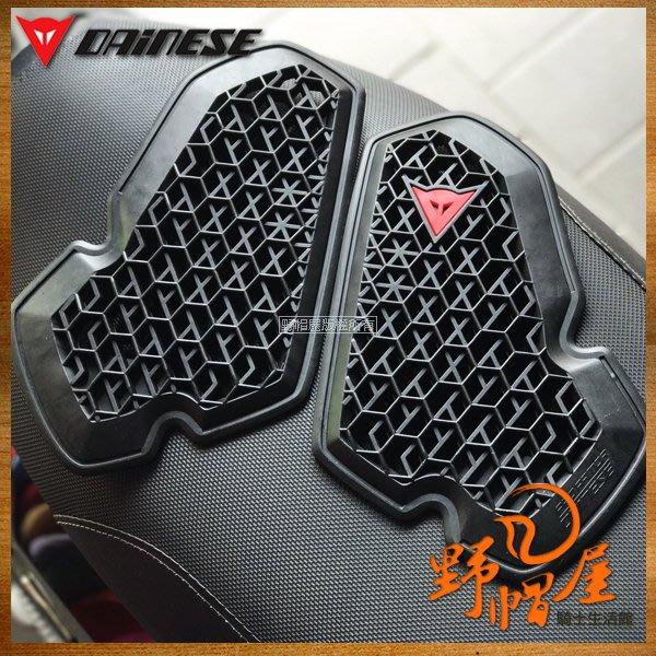 三重《野帽屋》來店再優惠!Dainese Pro-Armor Chest 兩片式 護胸 護具 蜂巢透氣設計