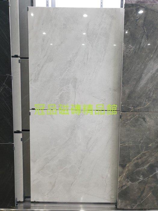 ◎冠品磁磚精品館◎西班牙進口精品 全釉拋 大理石 石英磚-帝諾淺灰 –120X120CM