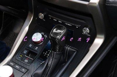 涔峰CF☆(正碳纖)LEXUS NX200 NX300 NX300H 排檔頭飾板 排檔頭飾蓋 排檔頭套 排檔皮套