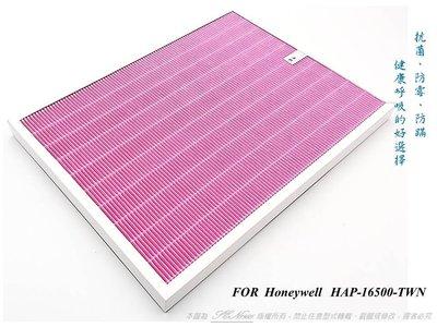 【米歐 HEPA 濾心】瑞士抗菌 適用 Honeywell 16500 空氣清淨機 (同 HEP-16500-TWN) 台中市