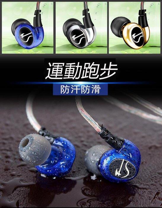 ovann 歐凡 X2入耳式線控耳機 運動耳機  iPhone 7 Plus 6s兼容多種手機耳機