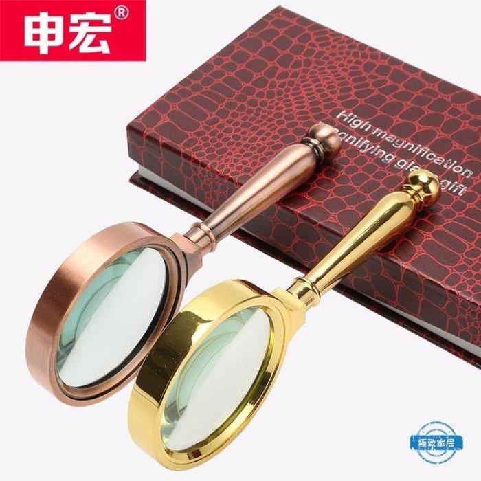 放大鏡20倍全金屬手持式老人閱讀放大鏡10倍看報高清光學玻璃擴大鏡