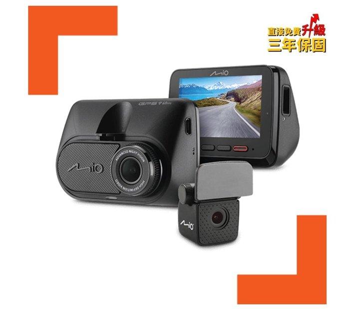 Mio MiVue 838D (送32G+安裝) 星光級 區間測速 GPS WIFI 行車記錄器 (838+A40)