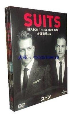 高清DVD店 金裝律師/訴訟雙雄Suits 第3季英日雙語 8碟D9 日二 全新盒裝 兩部免運